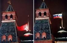 """Судья Конституцоннного суда РФ назвал СССР """"незаконно созданной страной"""": разгорается скандал"""