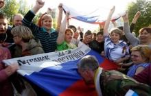 """Коллаборанты-""""переселенцы"""" из Донецка и Луганска, не обольщайтесь, за вами придут – Машовец"""