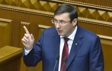 """Янукович серьезно """"поможет"""" ВСУ: Луценко сообщил громкие новости"""
