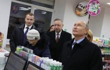 """Россияне """"обнадежены"""" появлением Путина в аптеке Питера: """"Думали, вы приболели"""""""