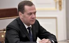 Медведев испугался жесткого ответа Украины из-за введенных санкций – подробности особого поручения
