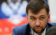 """Пушилин объяснил, что такое """"особый"""" статус для Донбасса"""