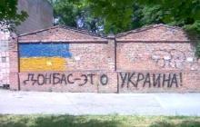 Ситуация в Донецке: новости, курс валют, цены на продукты 11.06.2016