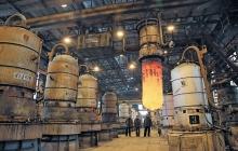 Украина запустила процесс возврата комбината ЗТМК обратно - Гройсман