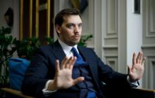 Украина ведет двусторонние переговоры по газу с РФ: Гончарук выступил с заявлением
