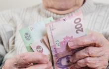 Выход на пенсию в Украине: что нужно знать, чтобы досрочно получить пособие