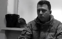 """""""Получил три пули в спину"""", - стали известны подробности убийства боевика """"ДНР"""" с позывным """"Грин"""""""
