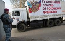 """Агрессору есть, что скрывать: террористы не пустили наблюдателей ОБСЕ к российскому """"гумконвою"""" в Луганске - подробности"""