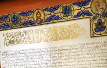 Порошенко и Епифаний торжественно внесли Томос в Софийский собор