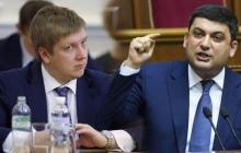 Гройсман выдвинул ультиматум Коболеву по цене на газ для населения: в случае отказа чиновник будет уволен