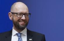 Interpol не подтвердил запрос Москвы на арест Яценюка, - в полиции заявили, что украинского политика свободно впустили в Швейцарию после инцидента в аэровокзале Женевы