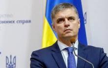 """Пристайко: """"Выборы на Донбассе пройдут только по украинским законам"""""""