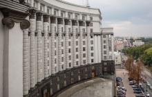 У Зеленского рассказали, как скоро в Украине появится новый Кабинет министров