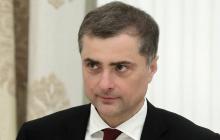 """После визита Суркова в """"ДНР"""" названо имя нового главаря: ситуация в Донецке и Луганске в хронике онлайн"""