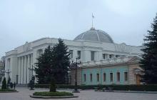 Выборы в Верховную Раду: названы 6 партий, которые проходят в парламент нового созыва - соцопрос