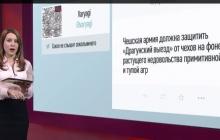 """Телеканал Russia Today широко рекламирует """"Новороссию"""" для западных зрителей"""