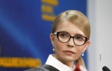 """Тимошенко сделала заявление, полное """"отчаянья"""": """"Я знаю, кто может выиграть второй тур, и нам придется с этим жить"""""""