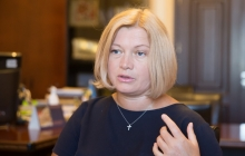Геращенко выступила с самым сильным обращением с трибуны ВРУ, пока депутаты-предатели пытались ее оскорблять