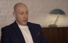 """Гордон озвучил жесткий вопрос для Путина в интервью Дудю: """"Я спрошу, не снятся ли ему…"""" - видео"""