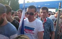 Тысячи болельщиков покидают фан-зону в Екатеринбурге и ругают сборную России: появились кадры