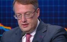 Геращенко больно задел Кремль: в Москве заочно арестовали депутата Рады