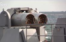 """ВМС Украины испытали в Черном море вооружение катеров типа """"Кентавр"""", — кадры"""