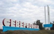 Стала известна истинная причина усиления антитеррористических мер в Северодонецке: заместитель председателя Луганской ВГА Юрий Клименко рассказал о реальной ситуации на территории региона