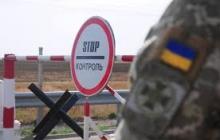 """Идиотизм и издевательства: жители """"ДНР"""" жалуются на беспредел, связанный с прохождением КПП"""