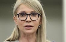 """Спонсоры Тимошенко, """"перечислившие ей миллионы гривен"""", сделали сенсационное заявление - кадры"""