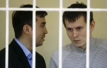 Порошенко помиловал российских спецназовцев, осужденных за терроризм