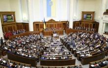 """Нардепы Украины установили новый """"рекорд"""" по прогулам: в октябре явка на заседания Верховной Рады была самой низкой в 2017 году - КИУ"""
