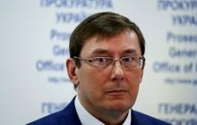 Луценко озвучил фундаментальную причину для открытия уголовного дела в отношении кума Путина Медведчука - видео