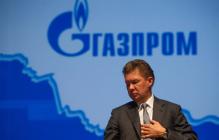 """В РФ констатировали конец """"Силы Сибири"""": """"Газпром уверенно завалится в кювет, величественно и с грохотом"""""""