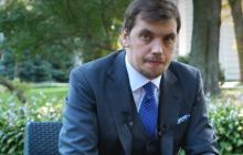 """В """"Слуге народа"""" призвали Гончарука ответить за высокие зарплаты в Кабмине: детали"""