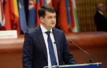 Разумков жестко раскритиковал Совет Европы из-за России