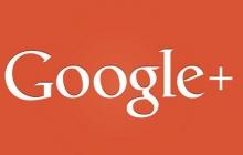 У социальной сети Google+ нет будущего: компания Google приняла решение о ее закрытии