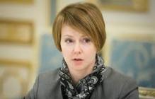 Когда Украина заберет моряков и корабли из РФ: МИД требует от Кремля выполнить решение трибунала