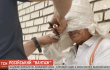 На транквилизаторах и с мешком на голове - в Сети опубликовали видео похищения Цемаха