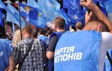 Партия Регионов организовывает оппозиционное правительство