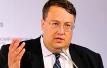 """""""Геращенко"""": У меня есть компромат на Тягнибока. Его ждут нехорошие перспективы"""