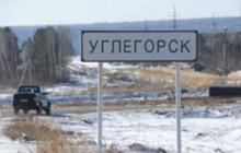 """""""Ваши боевики нас и обстреляли, ремонтируйте газопровод, а не картинку для Путина делайте"""": жители Углегорска привели орковласть в бешенство своим жестким заявлением"""