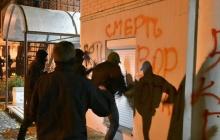 Националисты разнесли в хлам киевский офис Медведчука – кадры