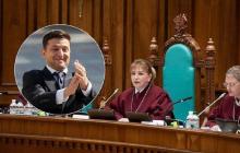 КСУ признал законным указ Зеленского о роспуске Рады: такого поворота не ожидал никто - громкие детали