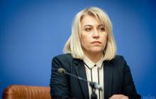 В Верховной Раде поддержали увольнение министра Бабак и предложили ей замену