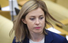 """Facebook лишил Поклонскую """"официального"""" статуса: постарались украинские власти"""