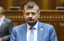 """Мосийчук обвинил премьера Гончарука в """"домогательствах"""""""
