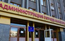 """Катастрофа в Макеевке с подземными толчками: что скрывают """"власти"""" на самом деле"""