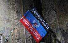 """Экс-пленник - боевикам: """"Пощады с моей стороны не будет, когда мы встретимся в Украинском Донецке. Око за око"""""""