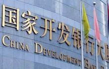 """СМИ: Китай отказался финансировать новый мегапроект """"Газпрома"""" за $14 млрд"""