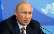 """Путин цинично назвал россиян скупыми и призвал их не богатеть: """"Давайте не будем забывать, что жизнь конечна"""""""